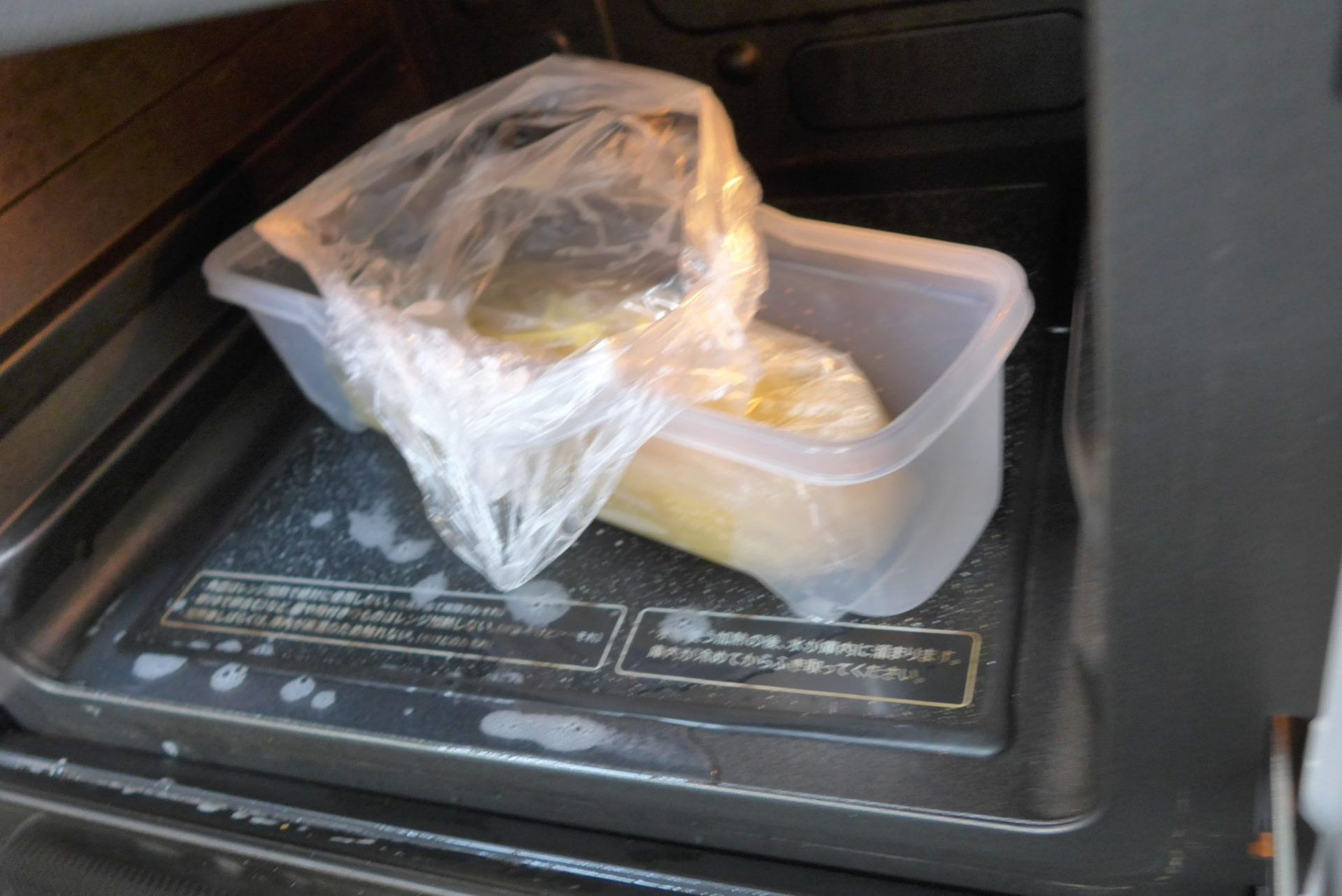 (G)パスタをレンジでつくる!手間いらずな容器で減塩も実現!