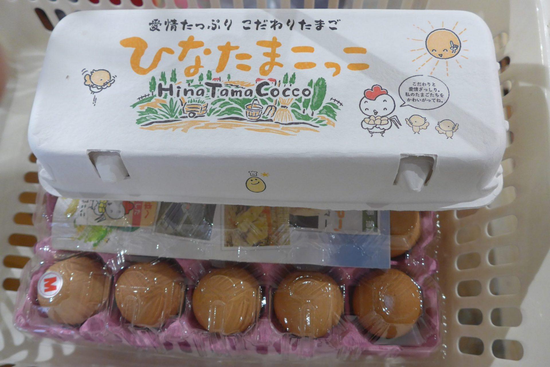 (G)卵かけご飯が美味しい!ひなたまこっこの卵!楽天通販で購入!